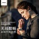 Bose SoundSport Wireless 无线入耳式蓝牙耳机 2色767.16元含税包邮(需领券)