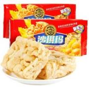 徐福记 沙琪玛 香酥牛奶味 168g*2包