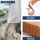 四十年专业妈妈鞋品牌,MUSBEME 玛思贝蜜 平底真皮软底凉鞋 3色99元包邮(需领券)