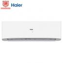 Haier 海尔 丘比特系列 KFR-35GW/23XDA23AU1 1.5匹 变频冷暖 壁挂式空调 2469元包邮(需用券)¥2469