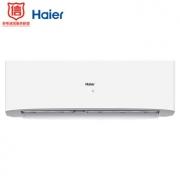 Haier 海尔 丘比特系列 KFR-35GW/23XDA23AU1 1.5匹 变频冷暖 壁挂式空调 2469元包邮(需用券)