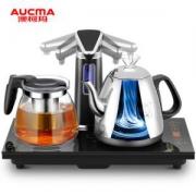 AUCMA 澳柯玛 ADK-1350R8 自动上水电热水壶 0.8L179元