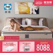 Sealy 丝涟 美梦系列 皇室尊享 弹簧乳胶床垫 1800mm*2000mm  3387元包邮(双重优惠)