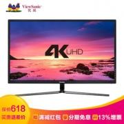 ViewSonic 优派 VX3211-4K-mhd 31.5英寸 VA显示器 (3840×2160、130%sRGB、HDR、Freesync) 1989元包邮(双重优惠)¥1989