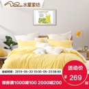 MERCURY 水星家纺 简夏遇 床上四件套 1.2m床 269元包邮¥269