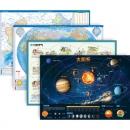 《中国地图+世界地图+太阳系+二十四节气》4张套装 9.9元包邮¥10
