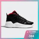 18日0点:adidas 阿迪达斯 STREETSPIRIT 男子休闲鞋 *2件 568元包邮(合284元/件)¥568