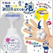 Kao 花王 泡沫印章儿童洗手液 250ml+800ml 替换装 Prime会员免费直邮含税
