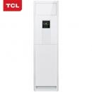 历史低价:TCL KFRd-72LW/FC23 3匹 定速冷暖 立柜式空调 3419元包邮(双重优惠)¥3419