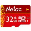 Netac朗科32GBClass10TF内存卡中国红20.9元