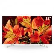 618预售:SONY索尼KD-55X8566F55英寸4K液晶电视
