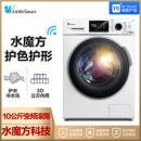 LittleSwan 小天鹅 TG100VT86WMAD5 10公斤 滚筒洗衣机 3699元包邮(需用劵)3699元包邮(需用劵)