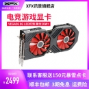 XFX 讯景 RX Vega 56 8GB 显卡 2449元包邮(需用券)¥2449