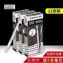 Comix 齐心 GP301 中性笔 0.38mm 黑色 12支/盒 7.5元包邮(需用券)¥8