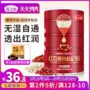 燕之坊红豆薏米粉500g 券后¥16.8¥17