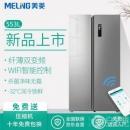 Meiling 美菱 BCD-553WPUCX 553升 变频风冷无霜对开门冰箱 送叮咚音箱新低2498元包邮(需用券)