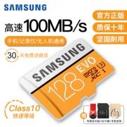 SAMSUNG 三星 存储卡 EVO黄色升级版 Micro SD卡 128GB 104元包邮(需用券)¥104