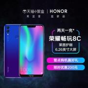 honor/荣耀 畅玩8C 899到手¥899