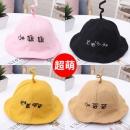 POCKET SPIRIT 口袋精灵 儿童渔夫帽 遮阳帽 13.6元包邮(需用券)¥14