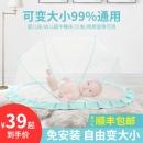 婴儿蚊帐罩可折叠儿童宝宝床纹帐新生儿bb防蚊罩小孩无底通用  券后29元¥29