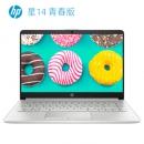 HP 惠普 星14 青春版 14英寸笔记本电脑(R5-3500U、8GB、512GB) 3699元包邮(需用券)¥3699