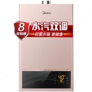 Midea 美的 JSQ25-G2 13升 燃气热水器 天然气 949元包邮(需用券)