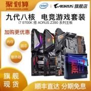 intel 英特尔 Core 酷睿 i7-9700KF 处理器  2779元包邮(需用券)