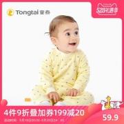 Tong Tai 童泰 婴儿纯棉加厚连体衣 *4件 215.64元(合53.91元/件)¥60