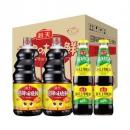 20日10点:海天 招牌味极鲜 2.25kg*2瓶+蚝油 700g*2瓶34.9元包邮(需用券)