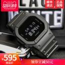 Casio/卡西欧 G-SHOCK 经典方块数字显示电子表 经典热销只要645¥519