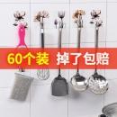 ASCOR 艾仕可 无痕免钉挂钩 20个  券后4.8元¥5