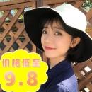 HCOAE 渔夫帽帽 6.8元(需用券)¥7