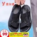 意尔康 男士两穿休闲沙滩鞋 券后¥89¥89