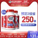 MSM加强版 缓解骨质疏松 80粒x3瓶:美国 Move Free 氨糖维骨力三重优惠后409元包邮(京东447元)