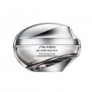 Shiseido 资生堂 百优再生亮肌面霜 50ml469.04元可凑单包直邮(需用码)