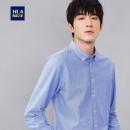 HLA 海澜之家 男士牛津衬衫 98元¥98