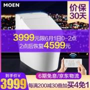 MOEN 摩恩 SW1231C 智能即热一体马桶坐便器 (305坑距) 3999元包邮(立减)¥3999