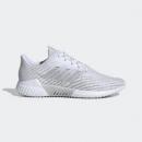 adidas 阿迪达斯 climacool 2.0 中性款跑鞋379元包邮(10元定金)
