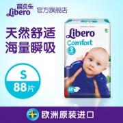Libero 丽贝乐 婴儿纸尿裤 S号 88片 89元包邮(需用券)