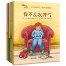 《3-6岁行为习惯养成绘本:学会爱自己》  80.4元,可200-13080.4元,可200-130