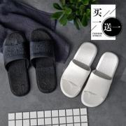 买一送一 防滑厚底外穿情侣家用家居拖鞋 券后¥15.8