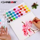 Artooo 爱涂图 固体水彩颜料 12色盒装  6.8元包邮(需用券)¥7