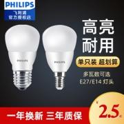 PHILIPS 飞利浦 LED灯泡 E27 2.5W 1.5元包邮(需用券)¥2