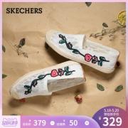 18日0点:SKECHERS 斯凯奇 66666190 女士蕾丝刺绣单鞋 329元(需用券)