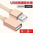 Marmoter Mirco USB数据线 1m 1.1元包邮(需用券)¥4