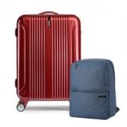 AMERICANTOURISTER美旅TG2PC旅行箱25英寸+双肩包499元包邮(下单立减)