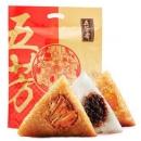 五芳斋 速冻粽子礼包 5种口味 1000g29.9元