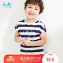 maxwin 马威 182342344 男小童纯棉短袖T恤 29.5元包邮(需用券)¥30