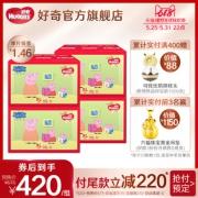 618预售:HUGGIES 好奇 铂金装 婴儿纸尿裤 L76*4箱装 460元包邮(需定金80元)¥460