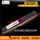 ADATA 威刚 XPG 游戏威龙 Z1 DDR4 3000 8GB 台式机内存条 255元包邮¥138
